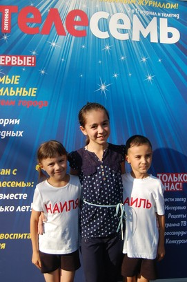 Фестиваль близнецов в Оренбурге