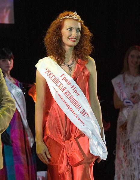 Ольга Седых на конкурсе «Миссис Екатеринбург - 2007», фото