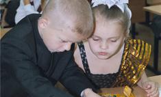 Школьники Москвы начинают грызть гранит науки по новым стандартам