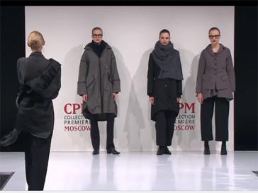 Выставка CPM прошла в Москве