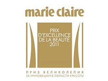 Prix d'Excellence de la Beauté 2011