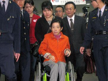 Супруга бывшего президента Тайваня заключена под стражу