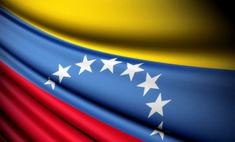 Венесуэла и Колумбия разрывают дипломатические отношения