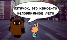 «Это какое-то неправильное лето»: 15 мемов о погоде в Перми