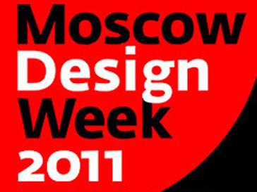 11 октября 2011 года в столице откроется главное событие в области дизайна - Moscow Design Week-2011.