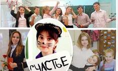 И умные, и красивые! 35 молодых преподавателей Волгограда