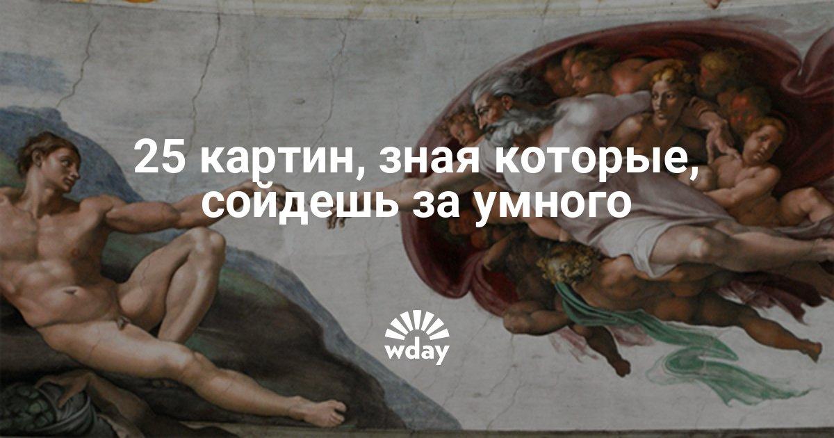 seks-forumi-hudozhnikov-golie-kartini