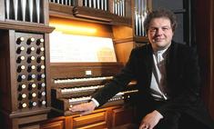 В Красноярске хит про «Лабутены» сыграли на органе
