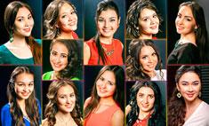 «Хылыукай-2015»: 12 красавиц Башкирии. Голосуй!