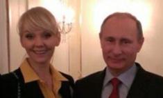 Владимир Путин сделал подарок Валерии