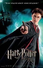«Гарри Поттер и Принц-полукровка»