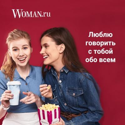 Месяц любви в Viber: отправляйте открытки Woman.ru любимым!