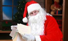 Дед Мороз начинает прием заявок