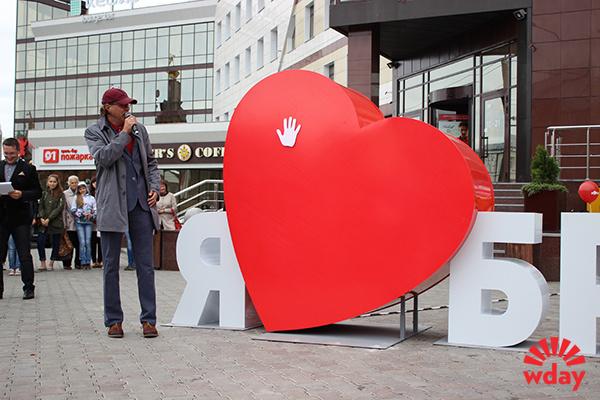 Сердце Барнаул