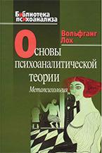 Когито-Центр, 153 с.