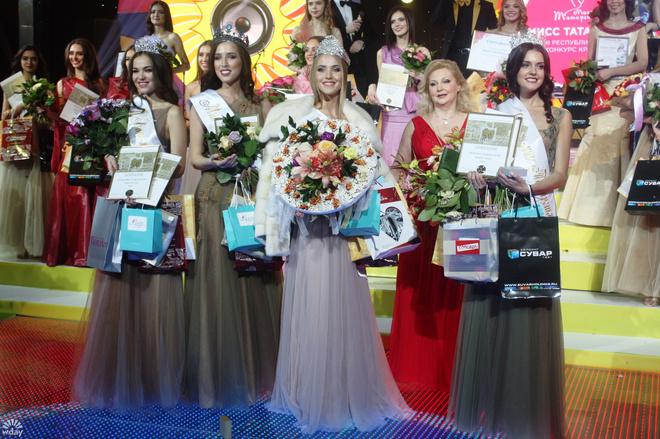 Мисс Тататарстан 2016, кто победил