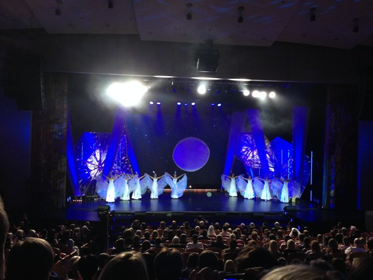 Бурятский театр песни и танца «Байкал»