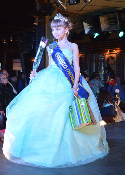 Принцесса губернии 2016