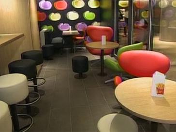 McDonald's премиум-класса