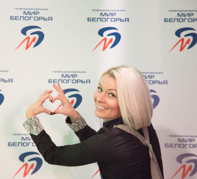 Белгородские телеведущие