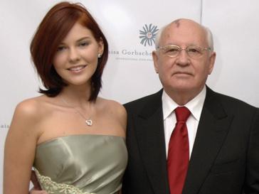 Анастасия Вирганская и Михаил Горбачев