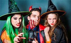 Хэллоуин в Воронеже: готовим тыкву и выбираем место встречи