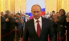 Состоялась инаугурация Владимира Путина