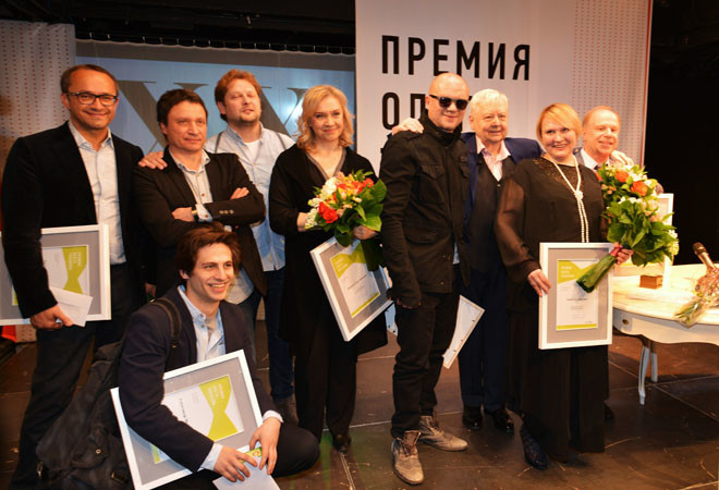 Участники торжества: фото
