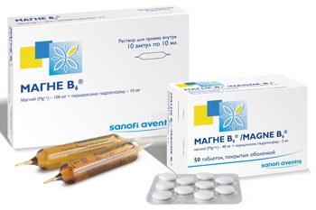 Магне В6 производится в двух лекарственных формах – в виде таблеток и питьевых ампул