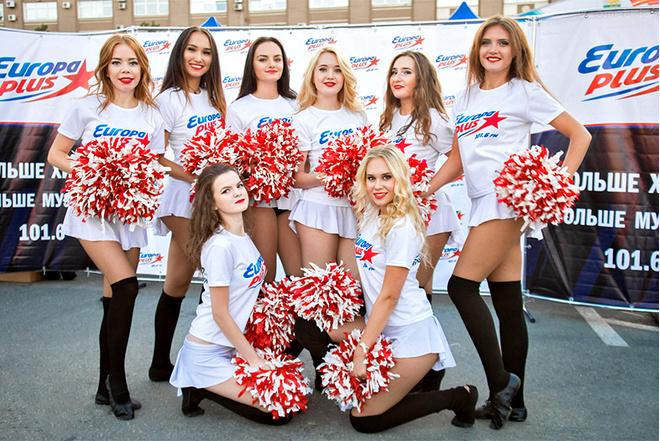 Челябинск, день города и Европа Плюс