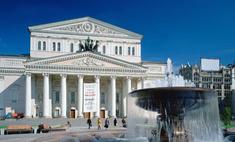 Дмитрий Медведев беспокоится о будущем российских театров
