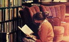 Книги, которые должны быть у каждой женщины