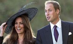 Принц Уильям и Кейт Миддлтон подписали брачный контракт
