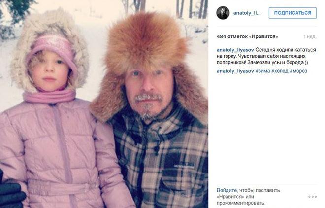 Как инстаграмеры Ульяновска встретили Новый год: фото