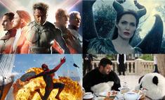 Выбери лучший фильм года!