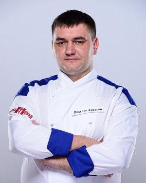 Алексей Плаксин «Адская кухня – 2»