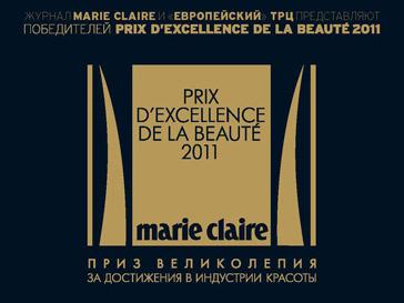 Премия была учреждена в 1985 году французским журналом Marie Claire