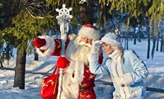 Куда сходить в новогодние праздники в Чебоксарах