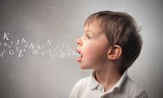 Учимся выговаривать букву л