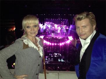 Николай Басков и Валерия на концерте Леди ГаГа в Санкт-Петербурге.