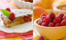 Пирог из груши, малины и миндаля