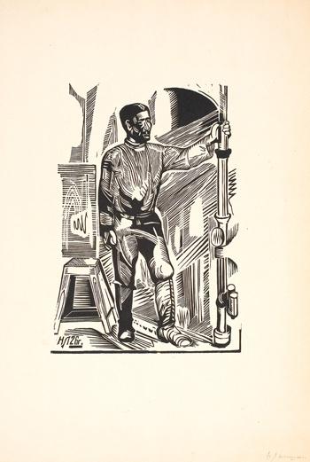 Рабочий, Лапшин Н.И. Ксилография, 1928 год