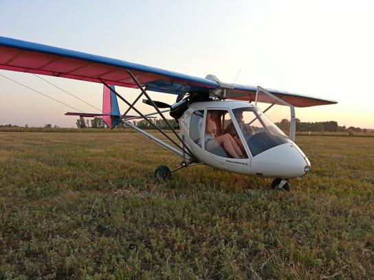 Авиационный центр Оренбург