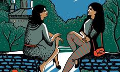 Маша Трауб и ее любовь со странностями и без