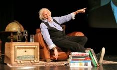 Пьер Ришар задействует воронежского зрителя в своем моноспектакле