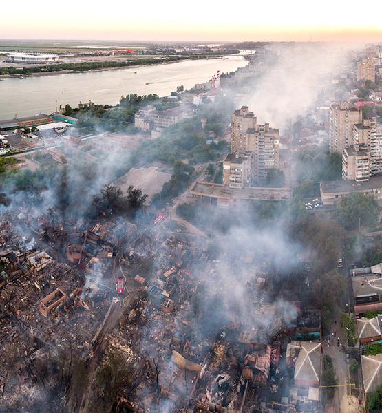 Пожар в Ростове: как помочь погорельцам?