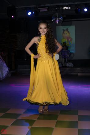 Принцесса Алтая – 2016