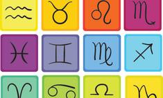 Астропрогноз: любовный гороскоп на 2013 год