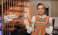 Девушка из Алтайского края стала участницей шоу «Барышня-крестьянка»