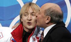 Тренер Плющенко рассказал о любви и страсти в 75 лет